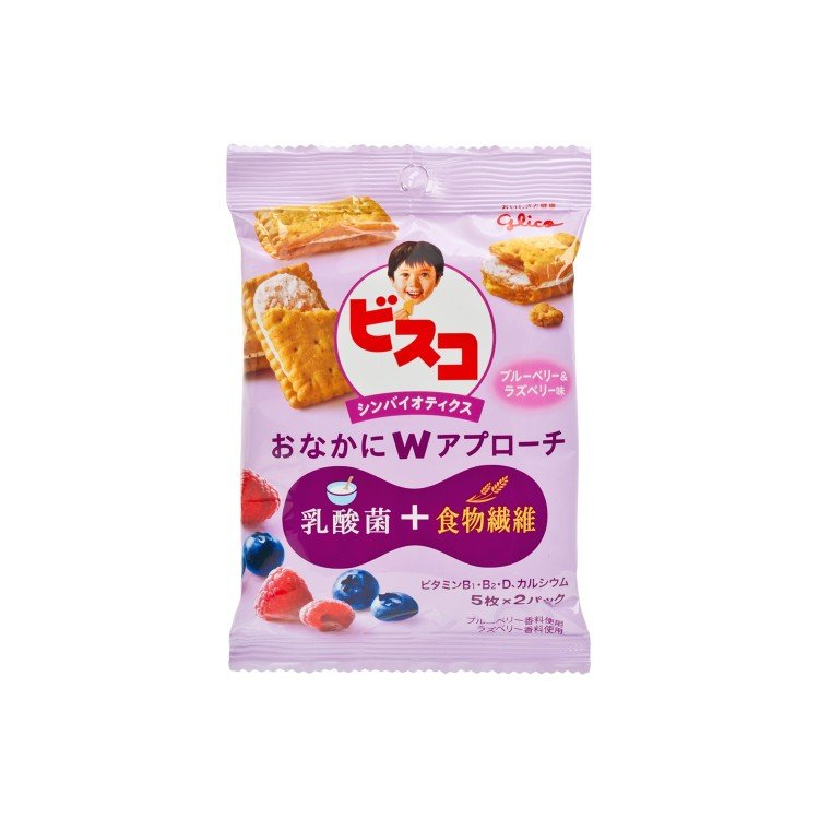 GLICO - BISCUITS-MIXED BERRIES - 10'S