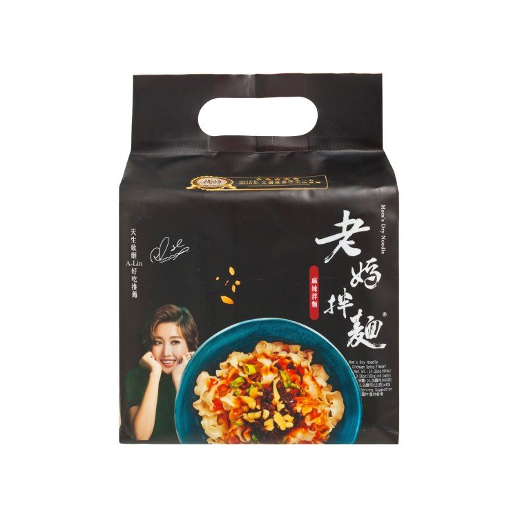 LAO MA NOODLE - DRY NOODLE- SPICY - 101GX4