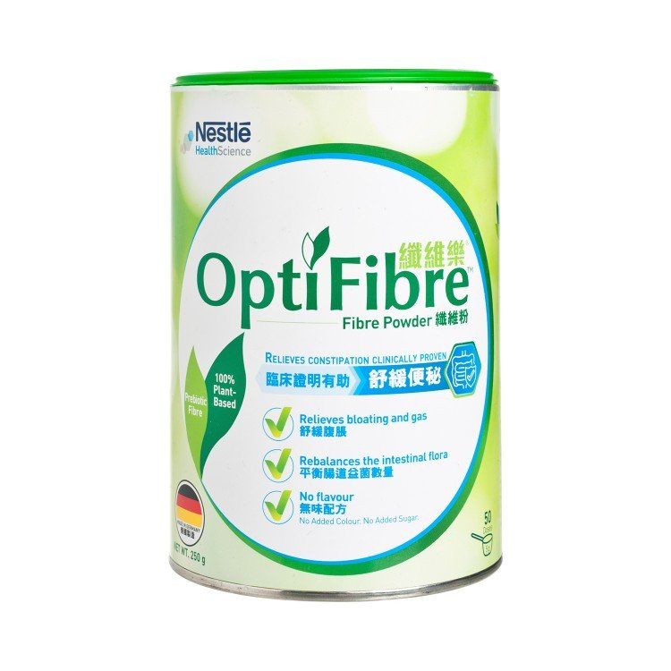 NESTLE - OPTIFIBRE™ FIBRE POWDER  - 250G