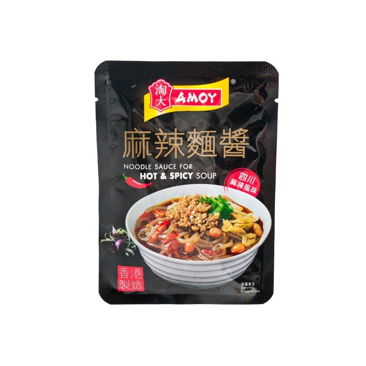 AMOY - NOODLE SAUCE FOR HOT & SPICY SOUP - 60G