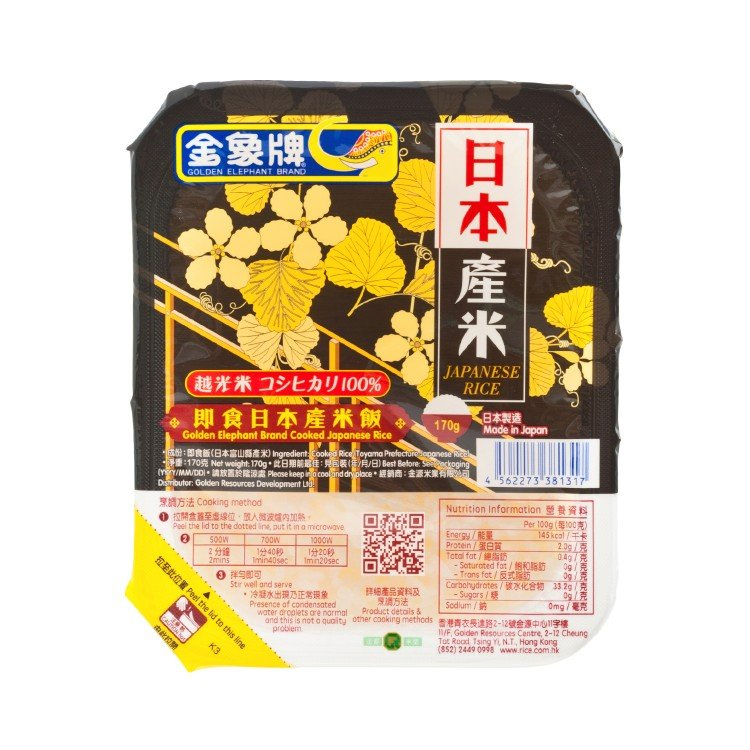 GOLDEN ELEPHANT - INSTANT RICE-JAPANESE RICE - 170G