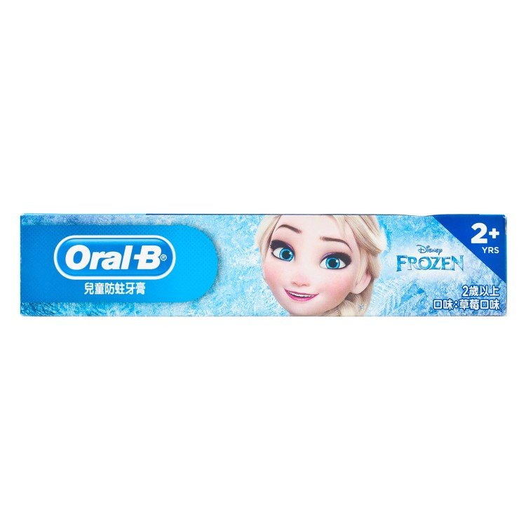 ORAL B - DISNEY FROZEN-STRAWBERRY) - 40G