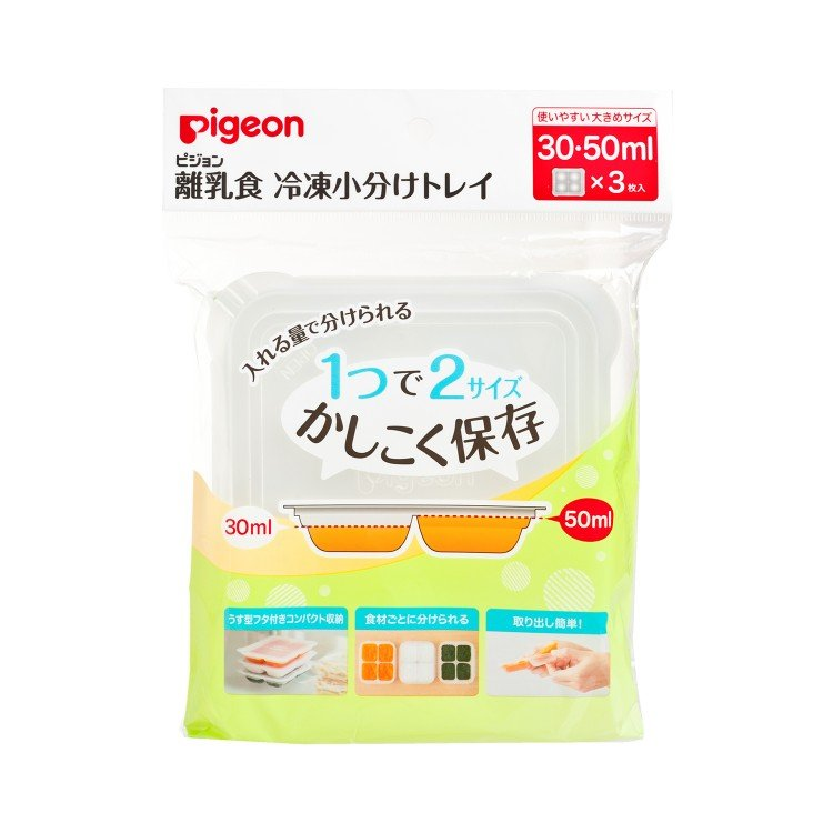 PIGEON - BABY FOOD STORAGE CONTAINER - PC
