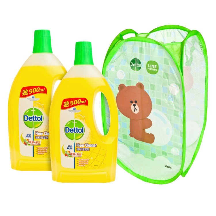 DETTOL - FLOOR CLEANER-LEMON TWIN PACK WITH LINE WASHING BAG - 2LX2