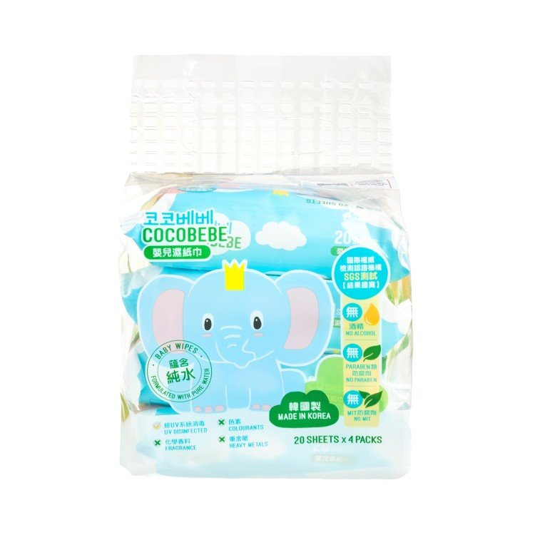 COCOBEBE - ELEPHANT BABY WET WIPES HANDY PACK - 20'SX4