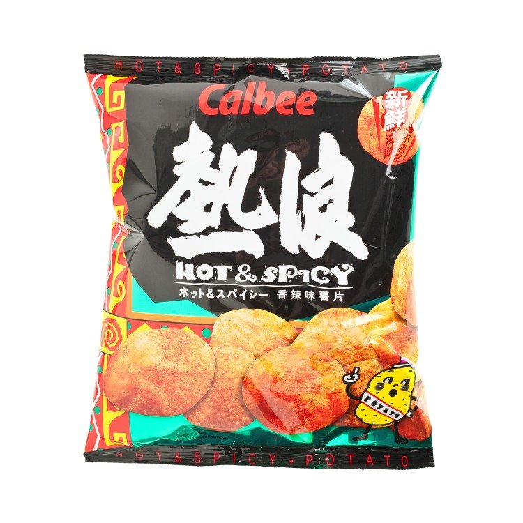 CALBEE - POTATO CHIPS-HOT & SPICY - 55G