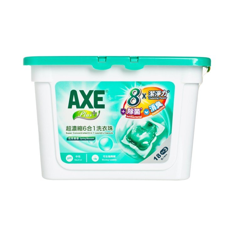 AXE - PLUS SUPER CONCENTRATED LAUNDRY CAPSULE(SPRING BLOSSOM) - 18'S+3'S