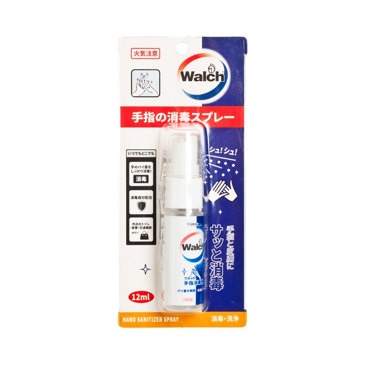 WALCH - HAND SANITIZER SPRAY - 12ML