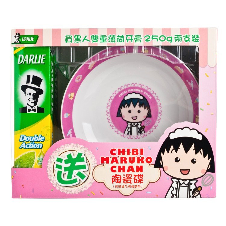 DARLIE - DOUBLE ACTION TOOTHPASTE  PACKAGE WITH FREE MARUKO PLATE (RANDOM) - 250GX2