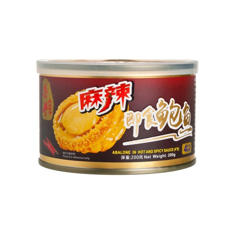 WING FUNG - CANNED ABALONE IN HOT SPICY SAUCE (4 PCS) - 200G