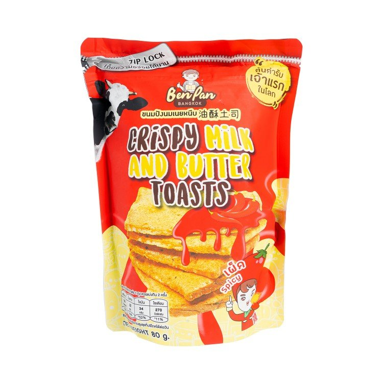 BEN BANGKOK - CRISPY MILK AND BUTTER TOAST -CHILLY SWEET  (EXPIRY DATE : 20 Dec 2020) - 80G