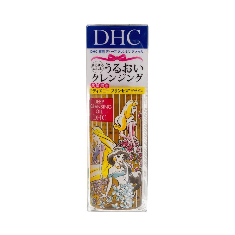 DHC(PARALLEL IMPORTED) - DEEP CLEANSING OIL - DISNEYLAND RAPUNZEL LIMITED EDITION - 150ML