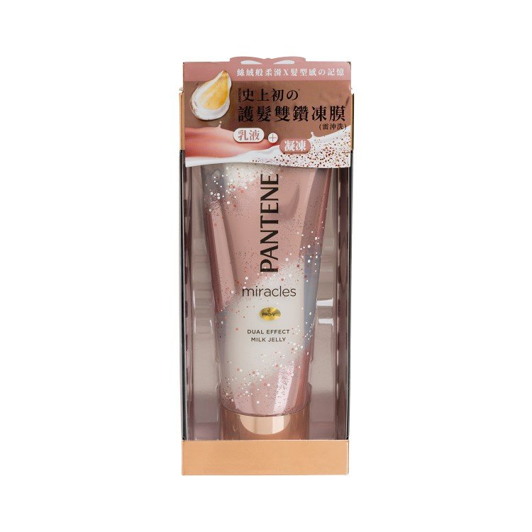 PANTENE - MIRACLES DUAL EFFECT MILK JELLY - 200ML