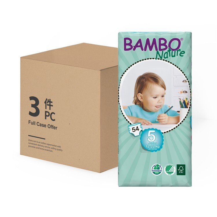 BAMBO NATURE - ECO FRIENDLY BABY DIAPERS-LARGE SIZE 5 - 54'SX3