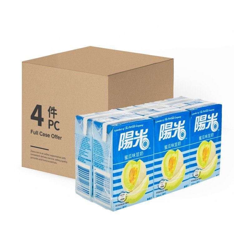 HI-C - MELON MILK-CASE OFFER - 250MLX6X4