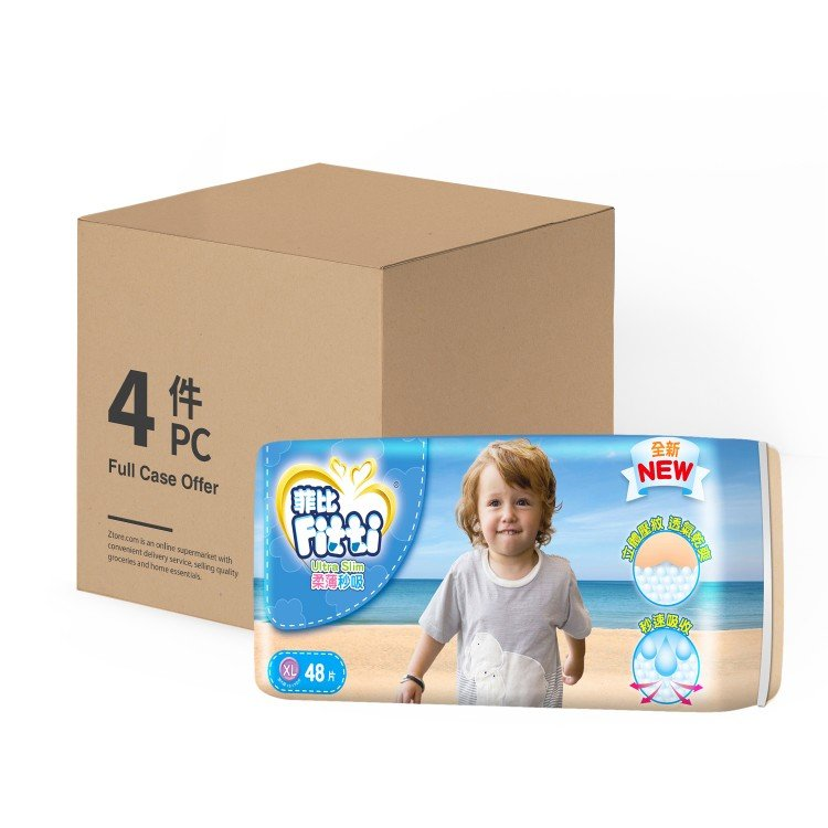 FITTI - ULTRA SLIM DIAPER XL-CASE OFFER - 48'SX4