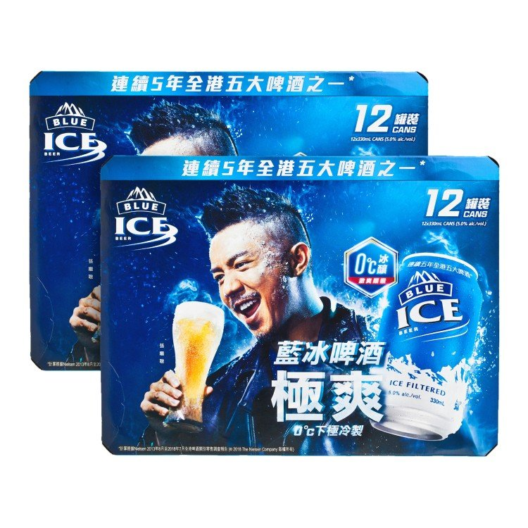 BLUE ICE - BEER-FULL CASE - 330MLX12X2