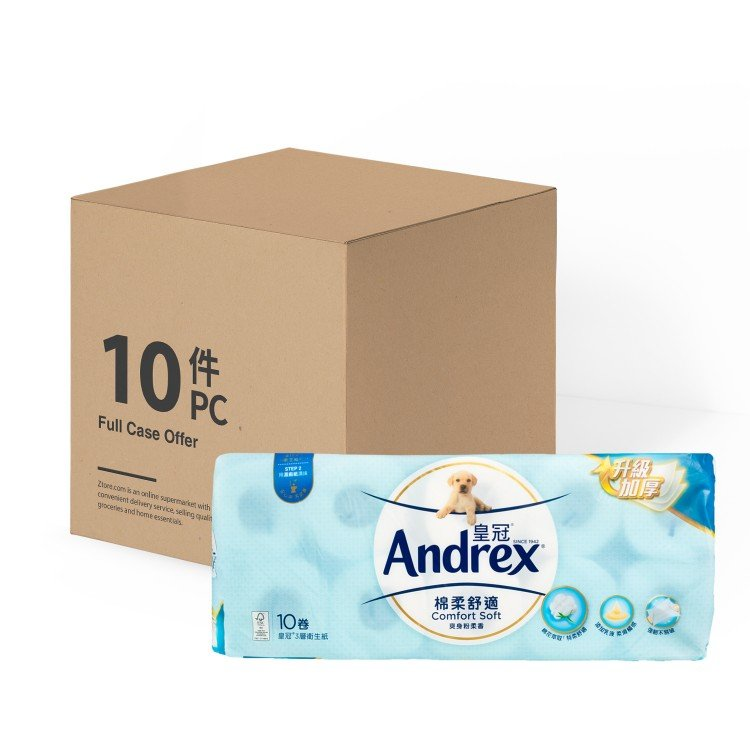ANDREX - SUPREME BABY SOFT SCENTED TOILET ROLL(FULL CASE) - 10'SX10