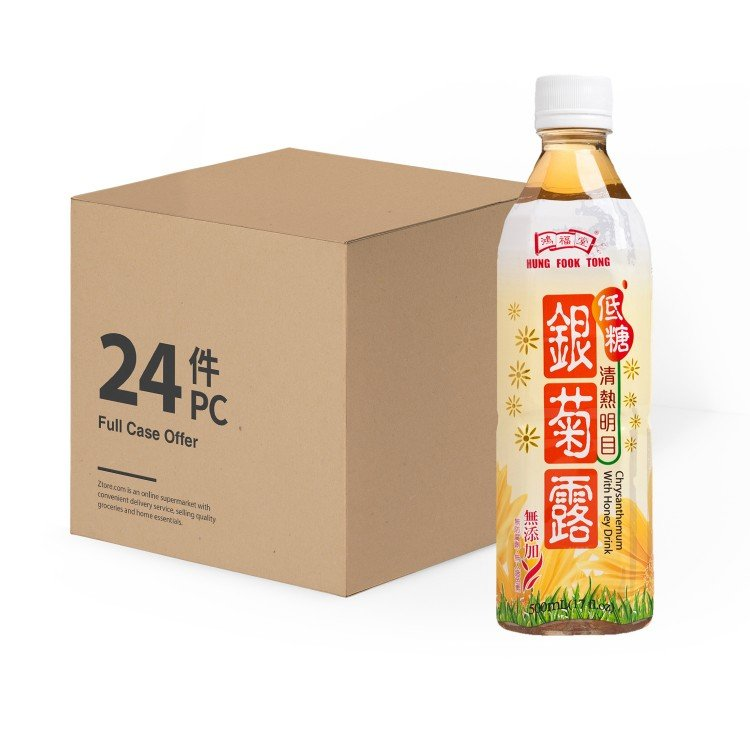 HUNG FOOK TONG - CHRYSANTHEMUM WITH HONEY DRINK-LOW SUGAR-CASE OFFER - 500MLX24