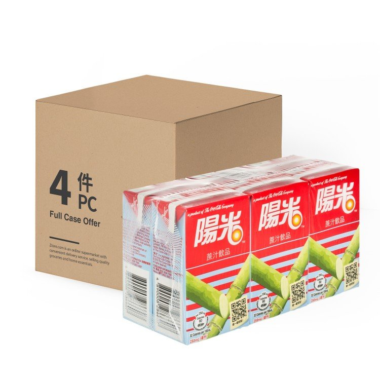 HI-C - SUGARCANE JUICE DRINK(CASE) - 250MLX6X4