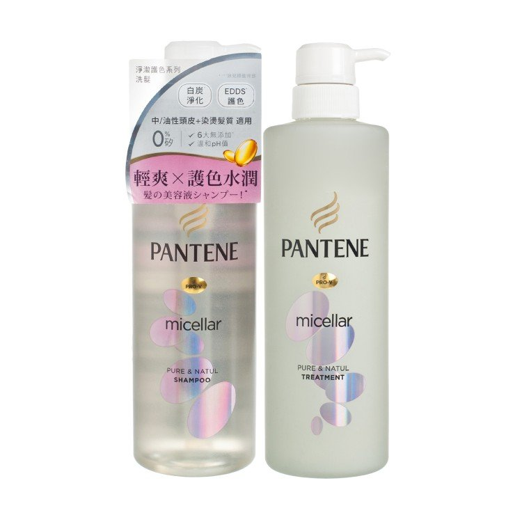 PANTENE - MICELLAR PURE & NATUL HAIR CARE BUNDLE - 500ML+500G