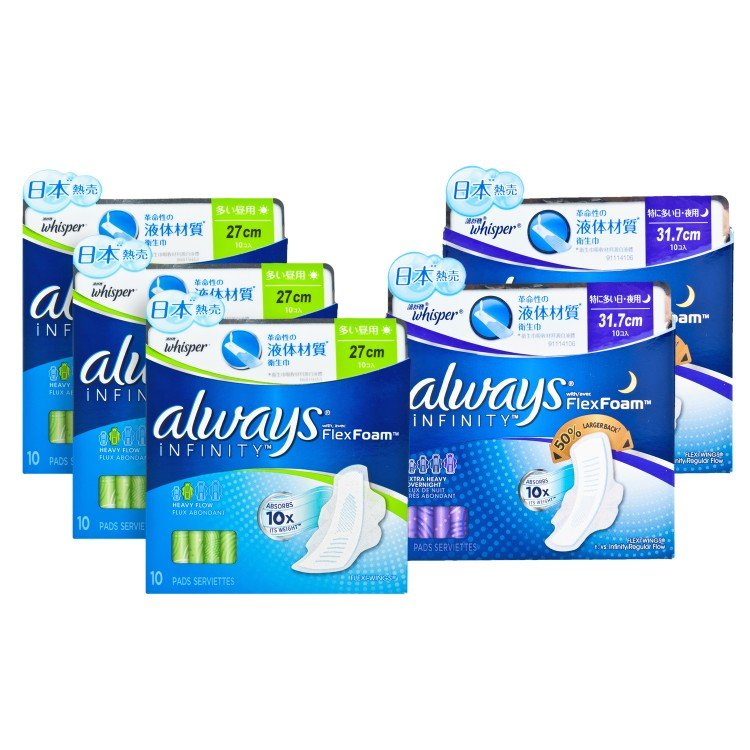 WHISPER - INFINITY SUPER UNSCENTED 24CM + EXTRA HEAVY OVERNIGHT 31.7CM BUNDLE - 10'SX5