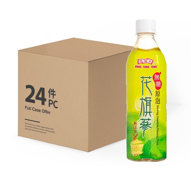 HUNG FOOK TONG - GINSENG WITH HONEY DRINK-NO SUGAR -CASE - 500MLX24