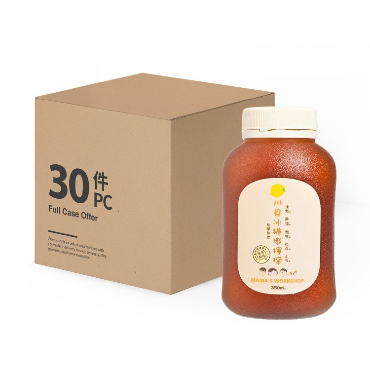 MAMA WORKSHOP - LEMON WITH CHUAN BEI AND ROCK SUGAR-CASE OFFER - 350MLX30
