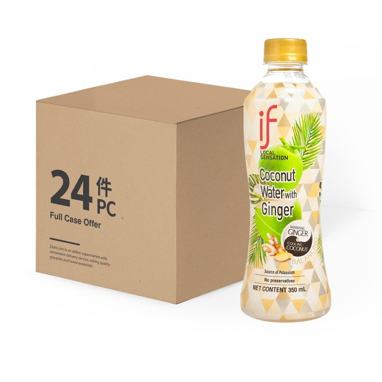 iF - COCONUT WATER WITH GINGER -CASE - 350MLX24