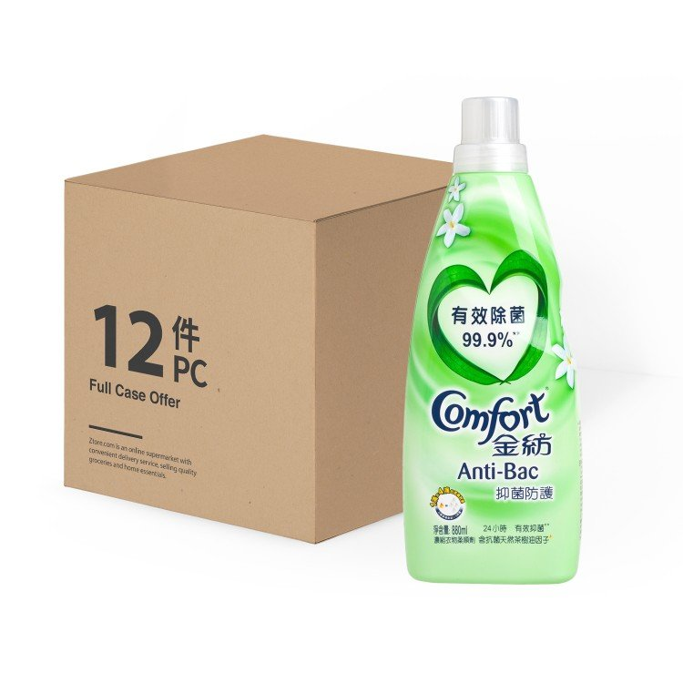 COMFORT - FABRIC CONDITIONER ESSENCE-ANTI-BAC-CASE OFFER - 880MLX12