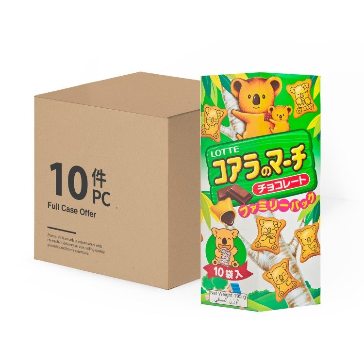 LOTTE - KOALA'S MARCH-CHOCOLATE (FAMILY PACK)-CASE - 195GX10