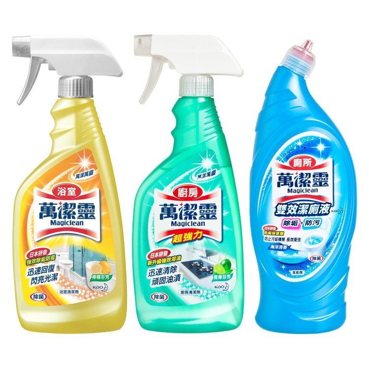 KAO MAGICLEAN - KITCHEN AND BATHROOM CLEANER TRIGGER SET WITH TOILET CLEANER-OCEAN - 500MLX2+600ML
