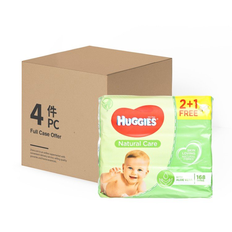 HUGGIES(PARALLEL IMPORT) - NATURAL CARE BABY WIPES 2+1 PACKS-CASE - 56'SX3X4