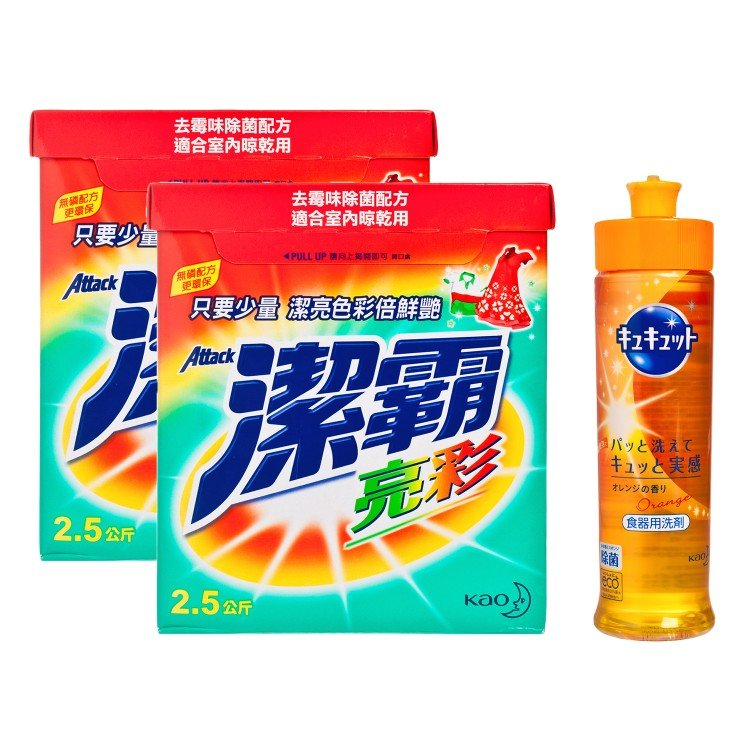 ATTACK - CONCENTRATED LAUNDRY POWDER COLOR PACK FREE DISHWASHING DETERGENT - 2.5KGX2+240ML