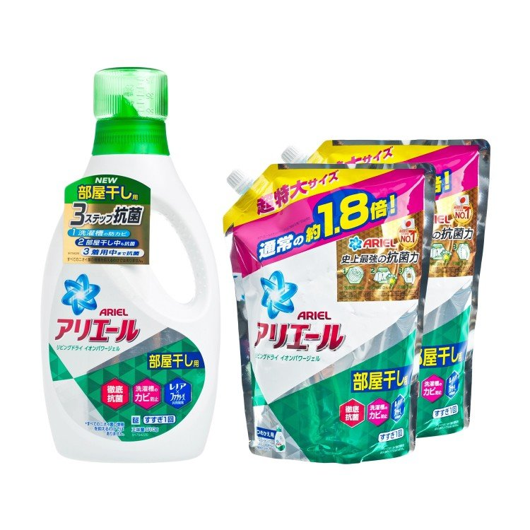 ARIEL - LAUNDRY LIQUID AB & FRESH (SET) - 910G+1.26LX2