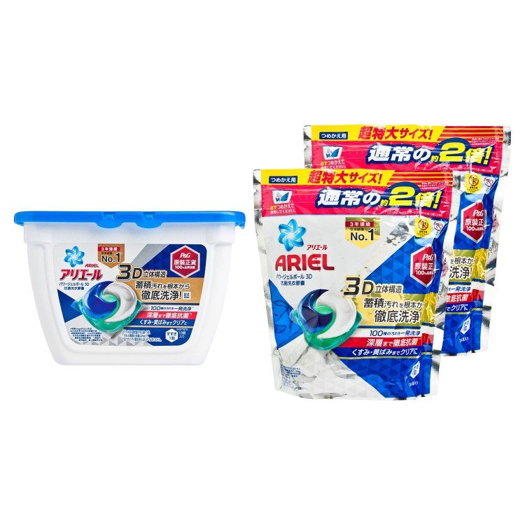 ARIEL - LAUNDRY CAPSULES-BAG+BOX(BLUE) BUNDLE - 18'S+34'SX2