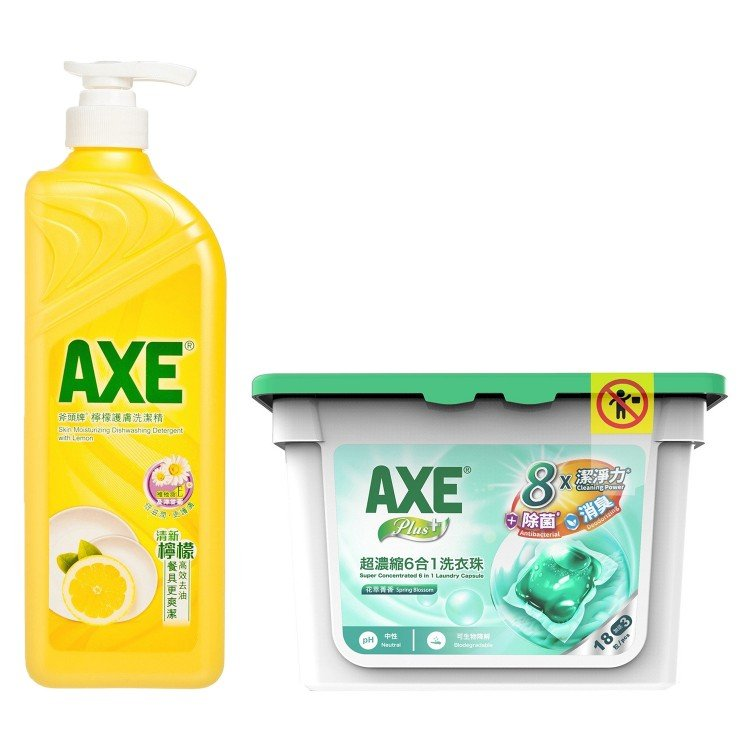 AXE - SKIN MOISTURISING DISHWASHING DETERGENT WITH LEMON (PUMP)+PLUS SUPER CONCENTRATED LAUNDRY CAPSULE(SPRING BLOSSOM) BUNDLE - 1.3KG+18'S+3'S