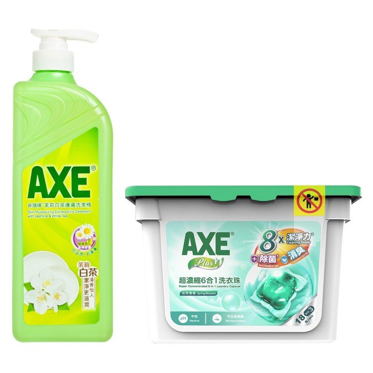 AXE - SKIN MOISTURIZING DISHWASHING DETERGENT WITH JASMINE & WHITE TEA (PUMP)+PLUS SUPER CONCENTRATED LAUNDRY CAPSULE(SPRING BLOSSOM) BUNDLE - 1.3KG+18'S+3'S