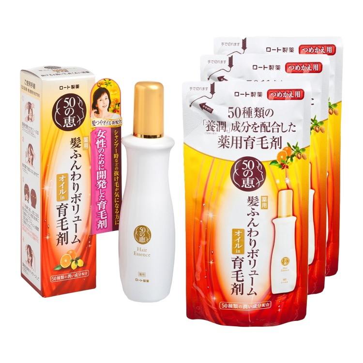 50 MEGUMI - HAIR REVITALIZING ESSENCE WITH REFILL PACKS - 160ML+150MLX3