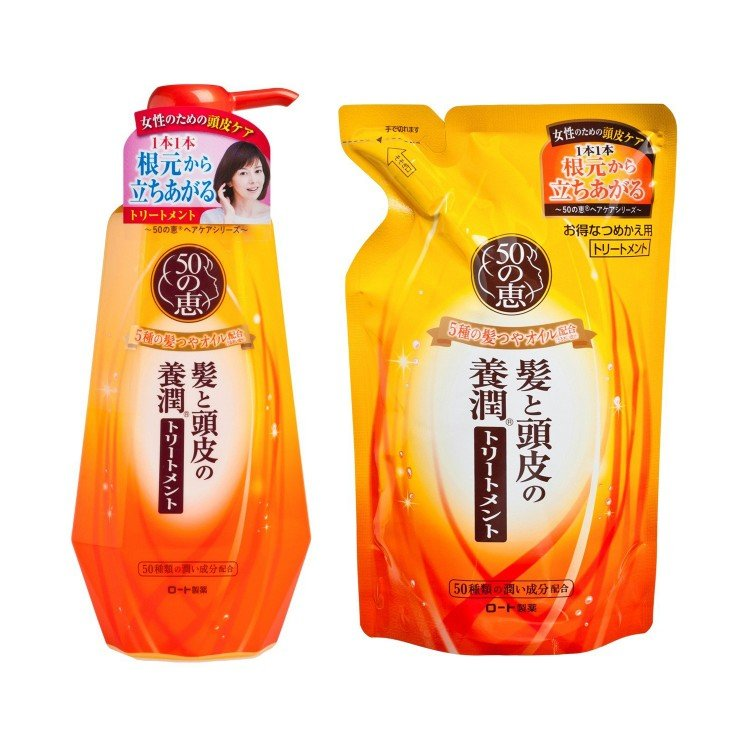 50 MEGUMI - VOLUME CONDITIONER-MOIST WITH REFILL PACK - 400ML+330ML