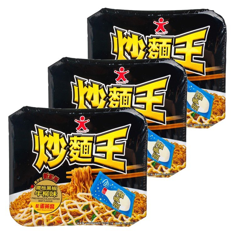 DOLL - FRIED NOODLE-BLACK PEPPER BEEF FLAVOUR - 117GX3