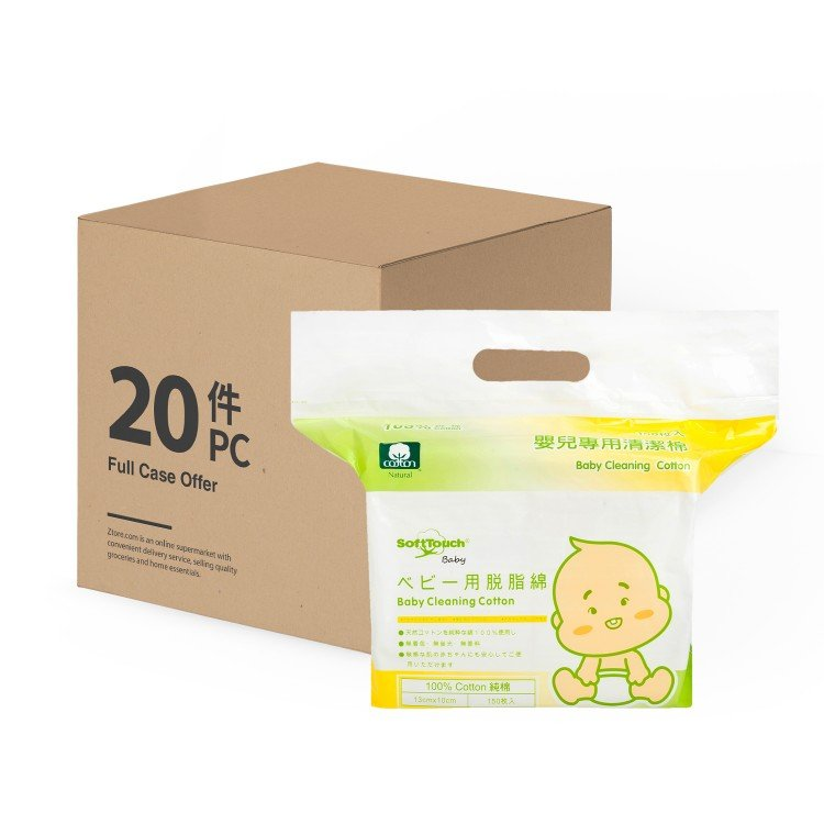 SOFTTOUCH® - BABY CLEANING COTTON - CASE - 150'SX20