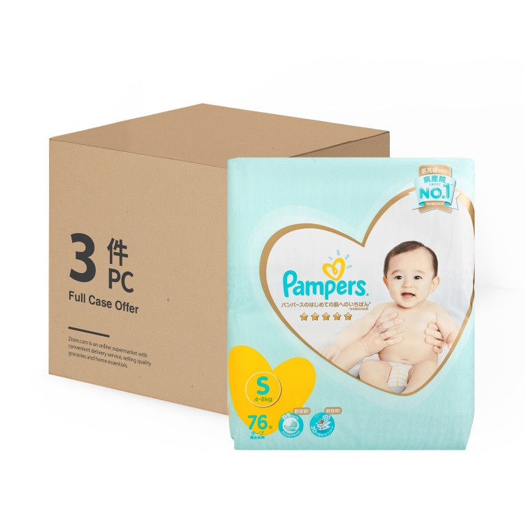 PAMPERS幫寶適 - ICHIBAN SMALL - CASE - 76'SX3