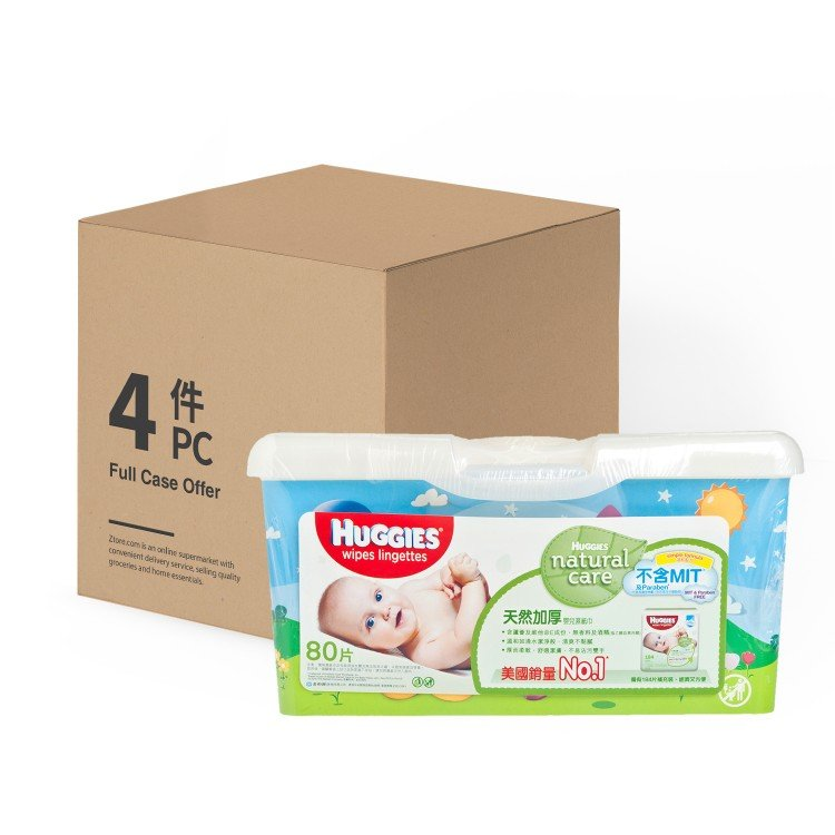 HUGGIES - NATURAL CARE BABY WIPES - 80'SX4