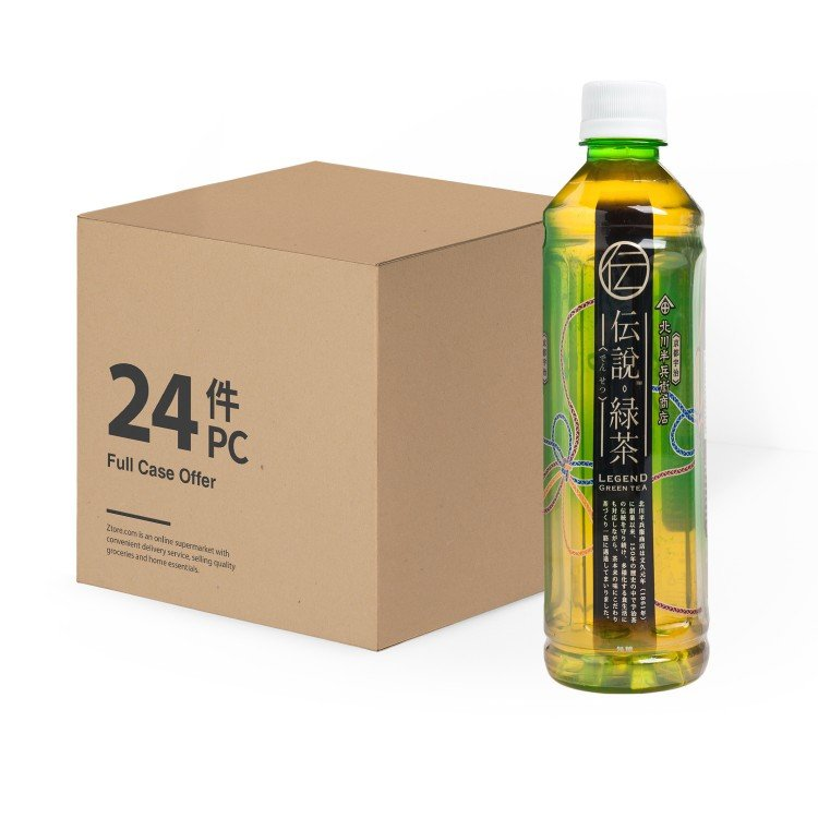 KITAGAWAHANBEE - JAPANESE GREEN TEA-CASE OFFER - 430MLX24