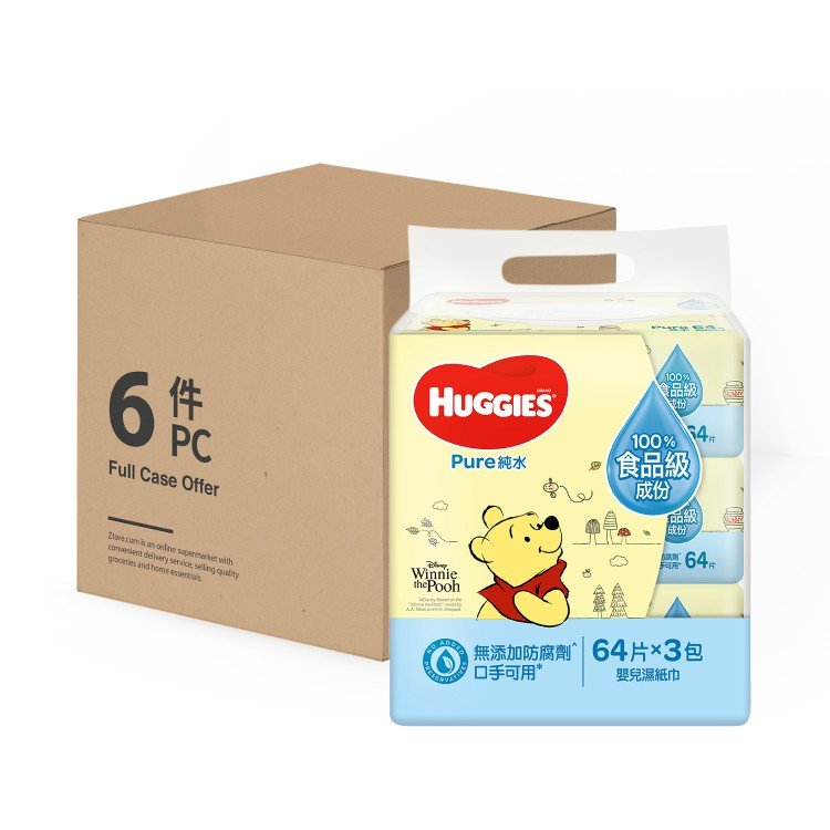 HUGGIES - PURE WATER BABY WIPES-CASE OFFER - 64'SX3X6
