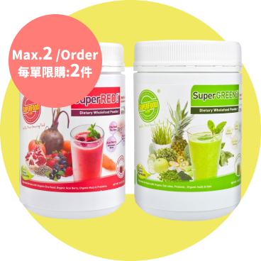 SUPERFOOD LAB - Combo Set superred supergreen - 270G+270G